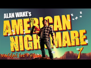 Alan Wake's American Nightmare. Серия 1 -