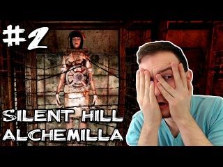 ДРУГОЕ ИЗМЕРЕНИЕ | Silent Hill: Alchemilla #2