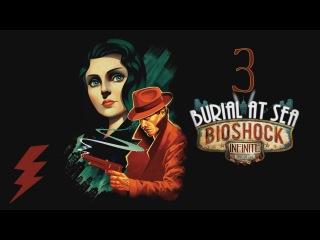 Bioshock Infinite Burial at Sea Прохождение На Русском #3 — Клуб Коэна