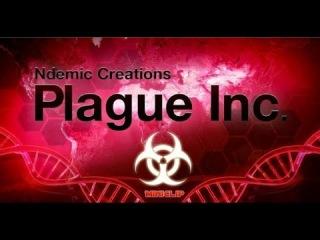 Симулятор смертельного вируса с планеты Обезьян часть 2