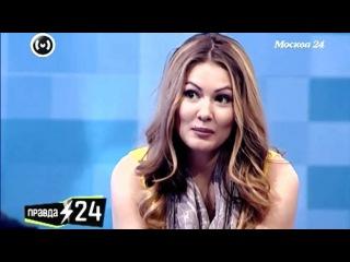 Мария Кожевникова о премьере фильма