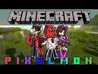 Minecraft: Pixelmon С Теранитом и Мирелькой :3 часть 13