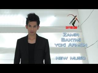 Zamir - Baxtmi yoki armon | Замир - Бахтми ёки армон (new music)