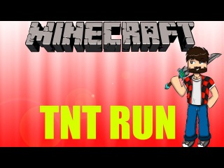 TNT RUN #1 - Minecraft : Мини-игры