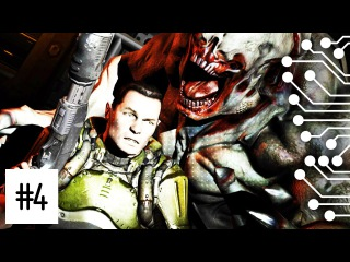 Doom 3 HD - Коридоры страха - #4