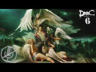 DmC Devil May Cry прохождение на нефилиме #6 — Родословная