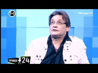 Александр Домогаров рассказал о юбилейном концерте