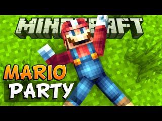 МАРИО КОТОРЫЙ НЕ СМОГ ВЫИГРАТЬ - Minecraft MARIO PARTY (Mini-Game)