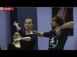 Как правильно танцевать чеченский танец лезгинка. Видео бесплатно