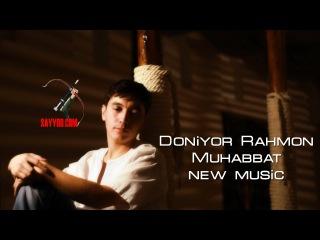 Doniyor Rahmon - Muhabbat | Дониёр Рахмон - Мухаббат (new music)