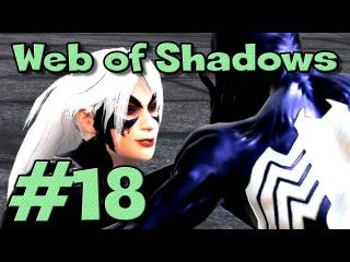Прохождение Spider-man Web of Shadow эпизод 18