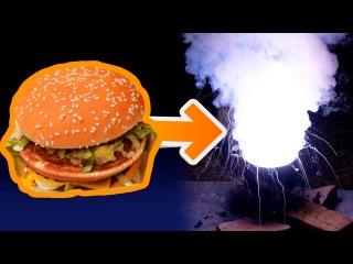 Как сделать ракетное топливо из гамбургера Big Mac?
