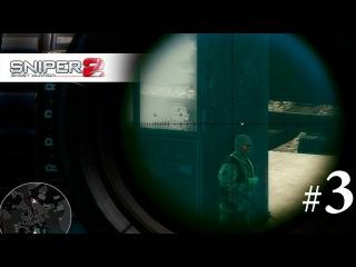 Прохождение игры [Sniper Ghost Warrior 2] - часть 3