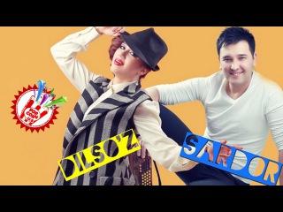 Sardor Rahimxon va Dilso'z - Sog'indi yurak | Сардор ва Дилсуз (music version)