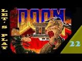 Let's Play Doom II от Аксала - Часть 22 (Level 20)