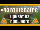 Minecraft - Millenaire - #40 - Привет из прошлого