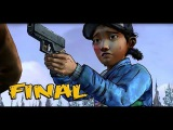 The Walking Dead Season 2 (Episode 4) ФИНАЛ