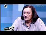 Александр Велединский о