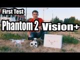 Первые Тесты Квадрокоптера Dji Phantom Vision Plus First Test