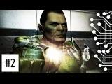 Doom 3 HD - Ужас в отражении - #2