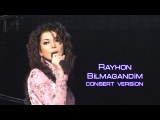Rayhon - Bilmagandim | Райхон - Билмагандим (consert version) 2011