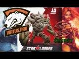 Мясище! Secret vs Virtus.pro Star Ladder Star Series Season 10 Dota 2 Lan RUS