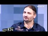 Эдгард Запашный - о новом сезоне в цирке на Вернадского