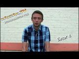 KAKTAK.TV - Исполняется один год (Блог 4)