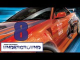 Need for Speed: Underground, часть 8: Везунчик:)