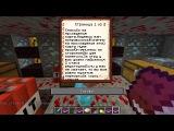 Minecraft [прохождение карты] #2 - МиСТиК и ЛаГГеР 100500