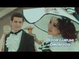 Diyor guruhi - Omon yor Диёр гурухи - Омон ёр (music version)