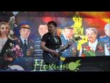 Группа Мохито на вашем празднике ( Demo Mix )