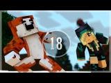 МАМА, ВЫЗЫВАЙ ГИБДД l Minecraft: Christmas time [18]