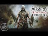 Assassins Creed 4 Black Flag Freedom Cry Прохождение на PC c 100 синхр. 6 — Туман рассеивается