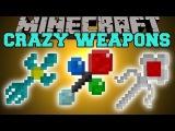 Палочки Аватара (Магия, Стихии, Волшебство) - Обзор Модов Minecraft (Elemental Weapons Mod)