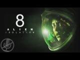 Alien Isolation Прохождение На Русском Часть 8 — Карантин