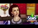 The Sims 3: Студенческая жизнь Бэлы и Романа Вито #6 Граф Дракула.