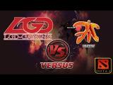 LAN LGD vs Fnatic #1 (08.01.14) HyperX D2L Season 4 Dota 2 (RUS) SemiFinal