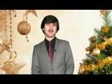 Мухаммадрафии Кароматулло - Табрикоти солинави | M. Karomatullo - New Year's congratulation