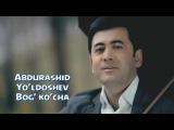 Abdurashid Yo'ldoshev - Bog' ko'cha | Абдурашид Йулдошев - Бог куча