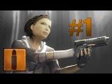 Half-Life 2 Ep1 - Достижение