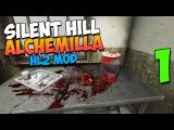 Silent Hill: Alchemilla HL2 МОД | Долгожданный релиз! #1