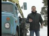 Тест-драйв ГАЗ 53