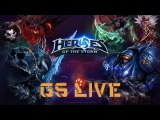 GS LIVE. Heroes of the Storm альфа. Прямая трансляция