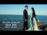 Diyor guruhi - Seni deb Диёр гурухи - Сени деб (new music)