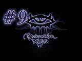 Прохождение Neverwinter Nights - Часть 9 (Район Черного озера)