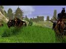 Верховые животные (Mounts) Age of Conan: RotG