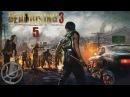 Dead Rising 3 Прохождение На Русском На PC Часть 5 — Карантинная станция / Босс Главарь банды