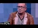 "Петр Листерман об ""охоте"" на красивых девушек"