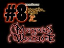 Прохождение Neverwinter Nights 2 Mysteries of Westgate - часть 8